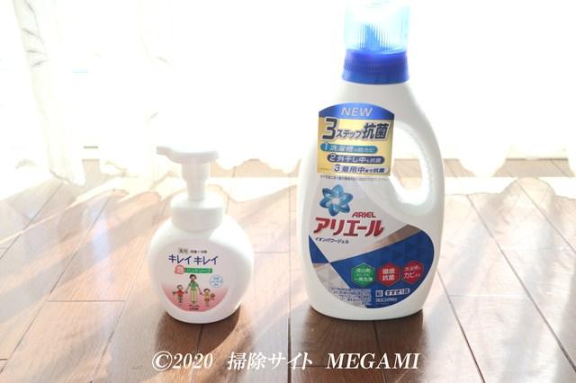 マスク 手洗い 洗剤 マスクの手洗い用洗剤!除菌力もあり肌に優しいおすすめランキング【1...