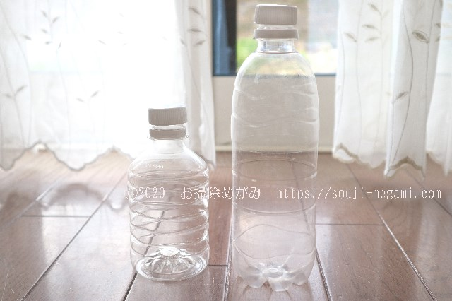 代用 アルコール 容器